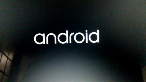Android6.0を10年物PCにインストールしてYoutube専用機にしてみた